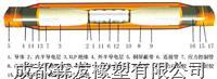 10KV热缩电缆附件