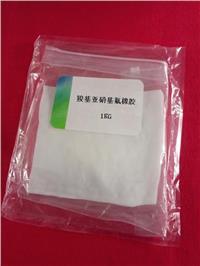 低温羧基亚硝基氟橡胶生胶