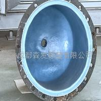 四川氟材料360度钢件滚涂