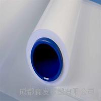 厂家直销聚四氟乙烯四氟板 PTFE塑料板 四氟车削板