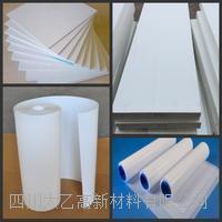 聚四氟乙烯純料四氟板 ptfe模壓加工塑料板 ptfe-sheet1