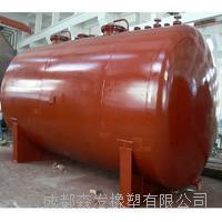 四川广汉衬四氟容器 PTFE喷涂