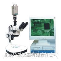 CCD摄像系统