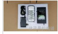 杭州无线电子秤遥控器