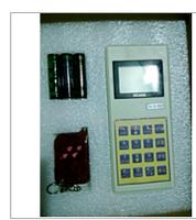 西藏无线电子秤遥控器