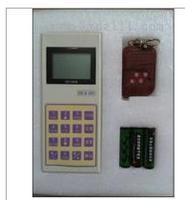 天津线电子秤遥控器
