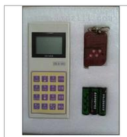 四川无线电子秤遥控器