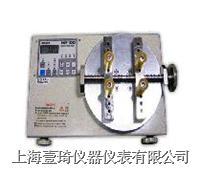 台湾一诺HP-50P瓶盖扭力测试仪 台湾一诺 HP-50P