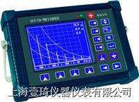 七星DUT-730超声波探伤仪 DUT-730