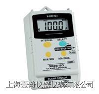 HIOKI 3636-20日本日置电流钳式记录仪 HIOKI 3636-20