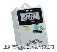 HIOKI 3635-24日本日置电压记录仪 HIOKI 3635-24