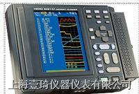 日本日置HIOKI 8421-51数据记录仪 HIOKI 8421-51