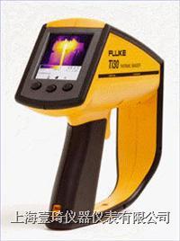 美国雷泰FLUKE TI30红外热像仪 TI30