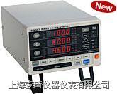 日本日置HIOKI 3333单相电力计  3333
