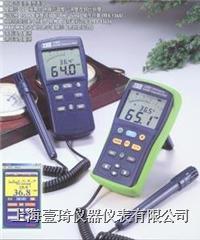 台湾泰仕TES-1365温湿度计 TES-1365