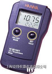 HI991001便携式防水PH、℃测定仪 HI991001