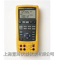 FLUKE 725过程仪表校准器 FLUKE 725