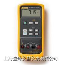 Fluke 715电压/毫安(V/mA)过程信号校验仪 Fluke 715