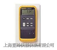 FLUKE 714热电偶温度校验仪 FLUKE 714