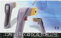 台湾先驰红外测温仪ST658 ST658