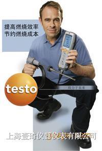 德图testo 330-2 LL 烟气分析仪 testo 330-2 LL