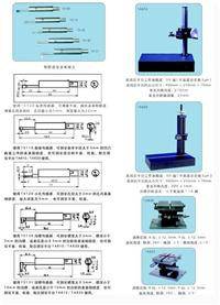 粗糙度仪异型传感器(可选附件) 可选附件