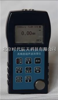 高精度超聲波測厚儀 CT300A