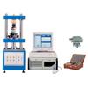 伺服系统全自动插拔力(引张、压缩)试验机 DZ-5030