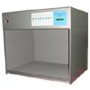标准光源箱 DZ-3013