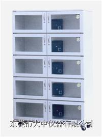五层十门电子防潮箱  五层十门电子防潮箱
