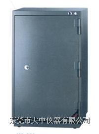 MD-250型电子防潮箱