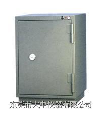 MD-080型电子防潮箱