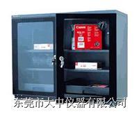WD-150C型电子防潮箱 WD-150C型电子防潮箱