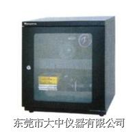 AD-068C型电子防潮箱  AD-068C型电子防潮箱