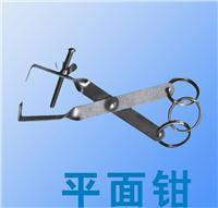 不锈钢平面拉力钳 DZ-6249