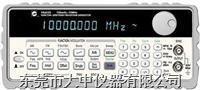 数字合成函数信号发生器