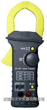 钳型表 ECT-670