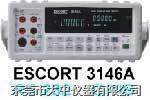 台式数字万用表 ESCORT 3146A