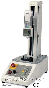 MX-500N/MV-500N Ⅱ立式电动测试台 MX-500N/MV-500N Ⅱ立式电动测试台