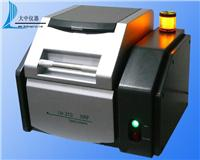 X熒光光譜儀UX-310