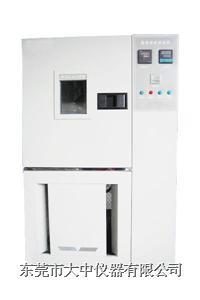 臭氧老化试验箱 DZCY-100