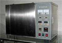 紫外线老化试验箱 DZ系列