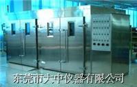 步入式高低温试验室/步入式恒温试验室 DZ系列