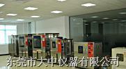 上海/浙江/江苏/苏州/昆山/吴江/可程式恒温恒湿试验箱 DZ系列