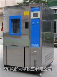 珠海可程式恒温恒湿试验箱 DZ系列