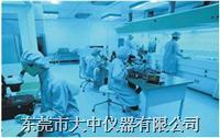生物安全实验室 DZ系列
