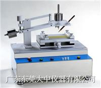 电动铅笔硬度计 台制电动铅笔硬度计D20-JL3086