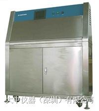 紫外线耐候试验箱 DZ-UV201
