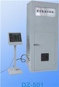 电池冲击试验机 DZ-501