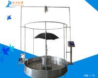 雨伞专用淋雨试验机 DZ-LY-1